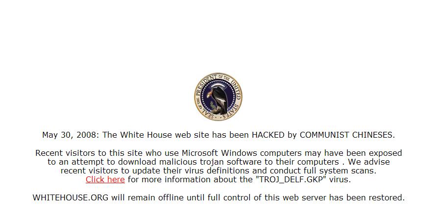 백악관 패러디 사이트 해킹 공지
