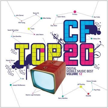 CF TOP 20 Vol.12