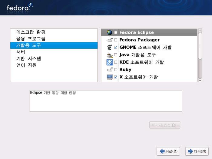 Fedora Core 9 - 네트워크를 이용한 설치