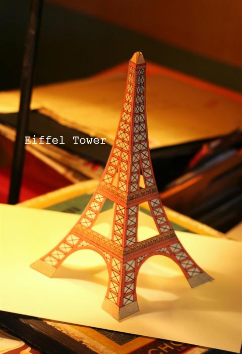 종이로 에펠탑 만들기