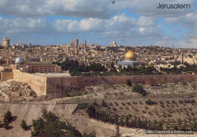 이스라엘, 예루살렘