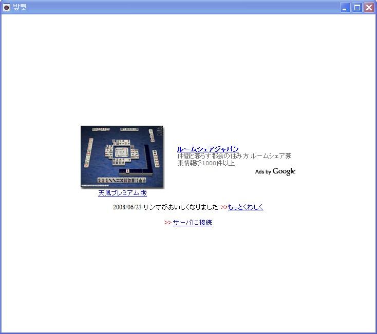 프로그램 기동 화면