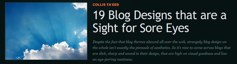 예쁜 블로그 디자인