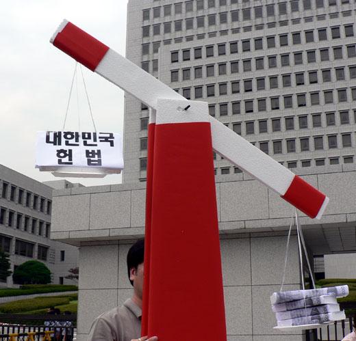 대한민국 = 돈공화국