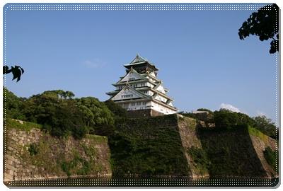 도도한 오사카성