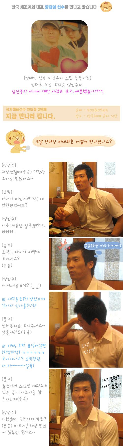 호박툰닷컴