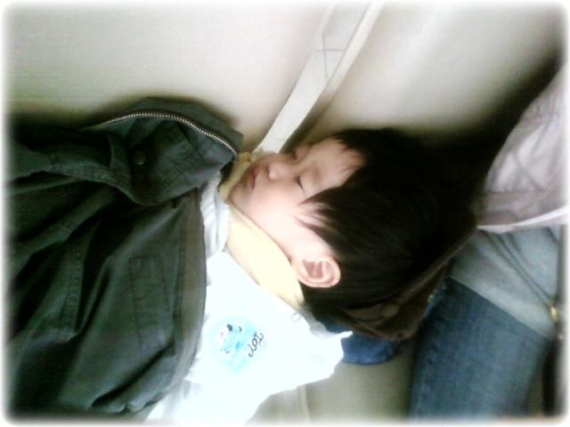 잠자는 용돌이