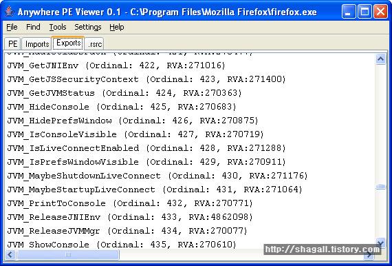EXE, DLL 파일 뷰어 프로그램