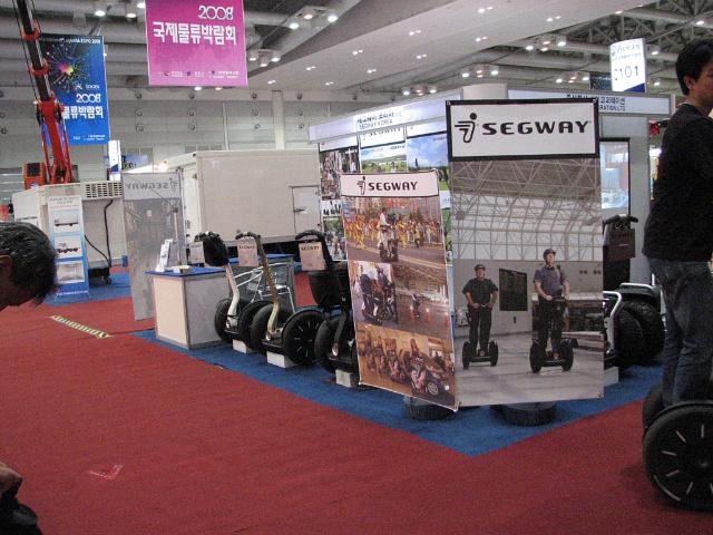 창원컨벤션센타