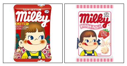 PEKO 한정 초코렛 (이라고는 해도 실상은 인형)