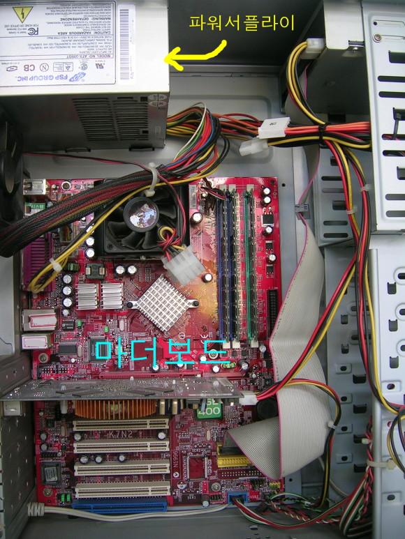 컴퓨터본체