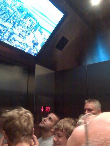 Sears Tower 전망대로 가는 엘리베이터