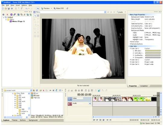 영상을 Sony DVD Architect 2.0으로 가져온 모습