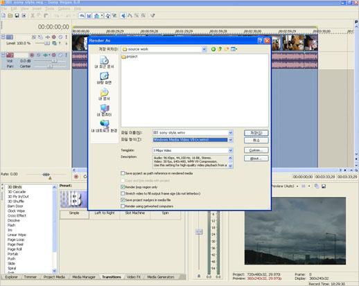[Render As] 창을 통해 인터넷용 영상 설정하는 모습