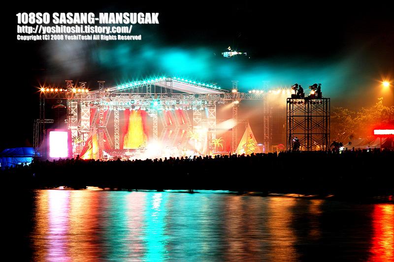 Ulsan Summer Festival 04
