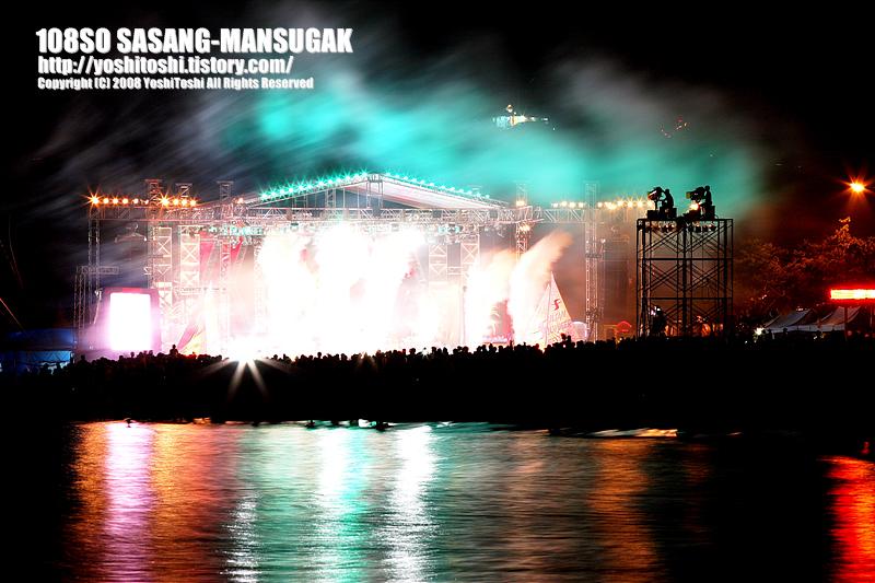 Ulsan Summer Festival 01