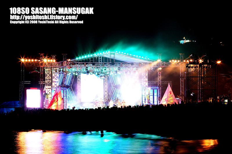 Ulsan Summer Festival 06