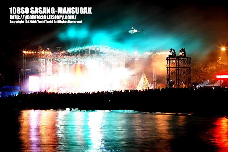 Ulsan Summer Festival 02