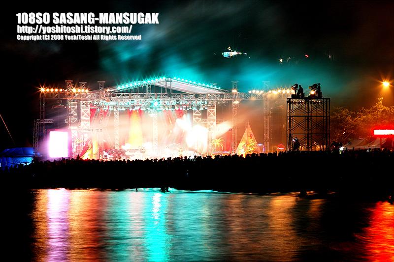 Ulsan Summer Festival 03