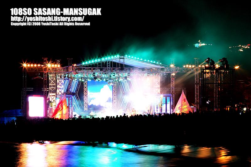 Ulsan Summer Festival 09