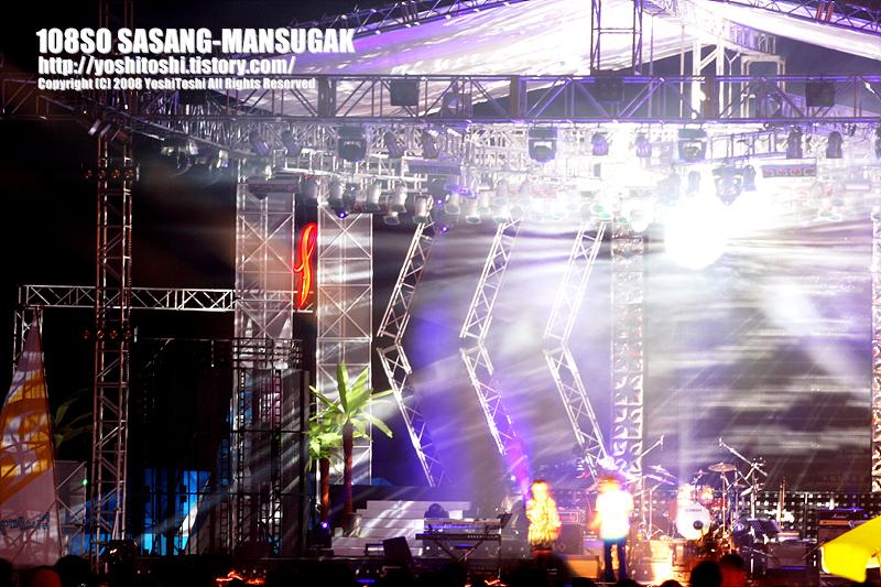 Ulsan Summer Festival 11