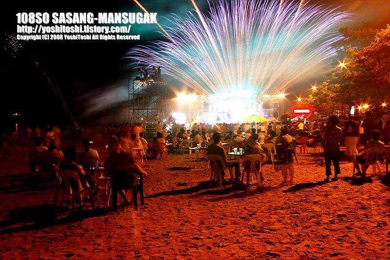 Ulsan Summer Festival 14