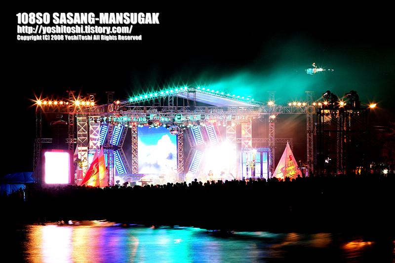 Ulsan Summer Festival 10