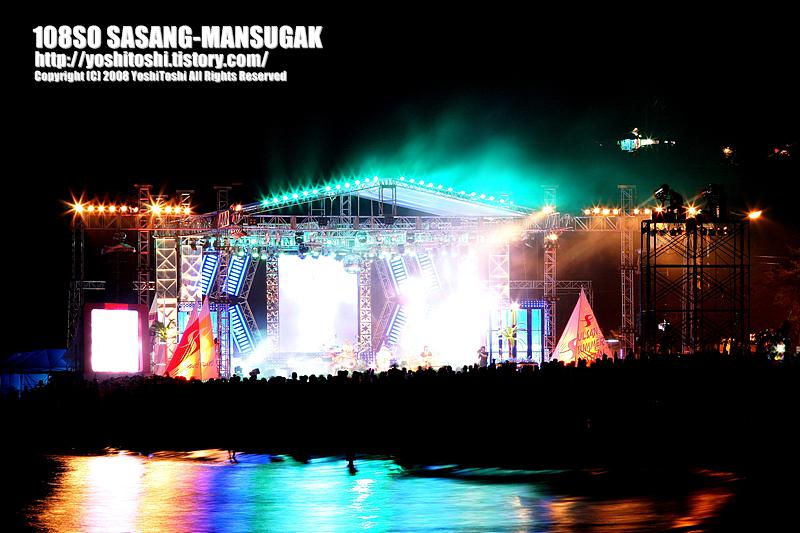 Ulsan Summer Festival 07