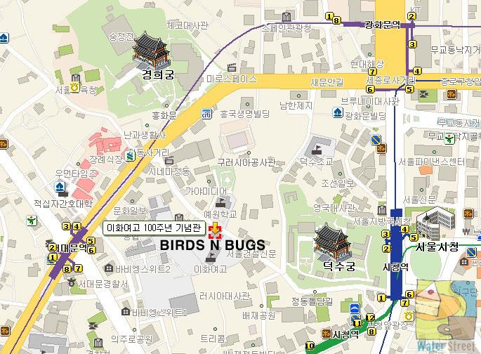 BIRDS N BUGS 위치