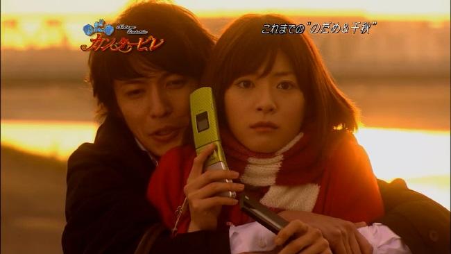 노다메 칸타빌레 (のだめカンタ?ビレ, 2006)