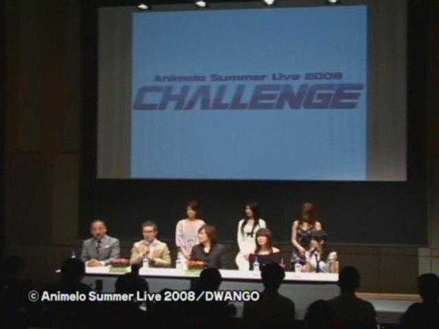 Animelo Summer Live 2008 「CHALLENGE」 02