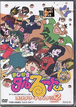 타루토 컴플리트 DVD 2권