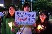 복수심이 사라진 파워에너지 대한민국
