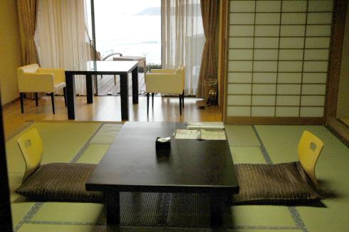 시모다야마토칸