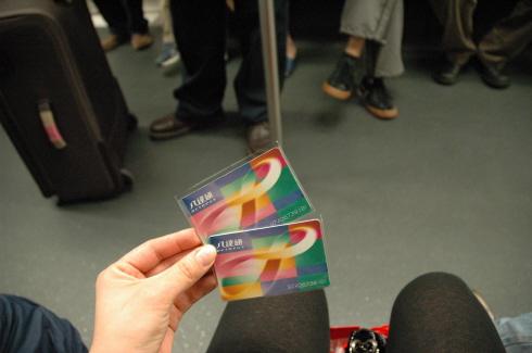 홍콩 MTR 옥토퍼스카드