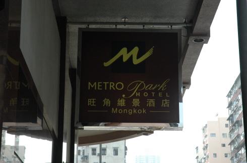 Metropark Mongkok