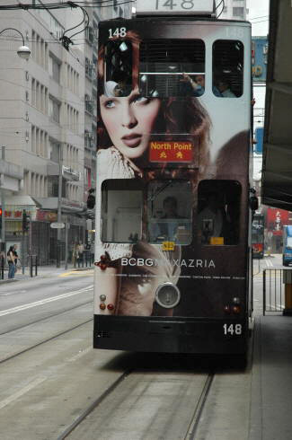 홍콩 트램