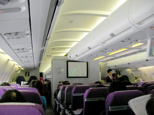 타이항공 TG628
