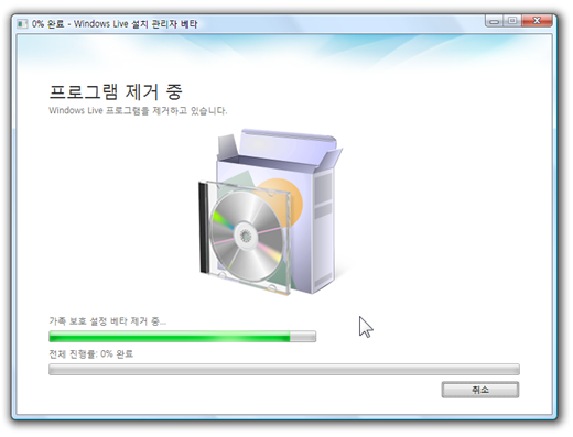 windows_live_parent_protect_uninstall2