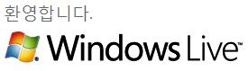 welcome_windows_live