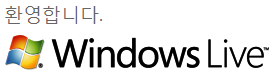 welcome_windows_live