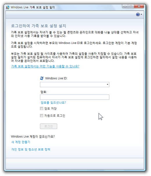 windows_live_wave3_38
