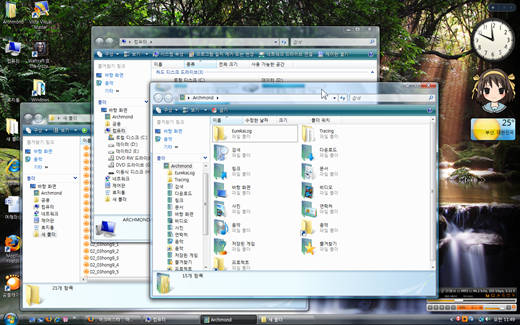 translucency_windows_vista_1