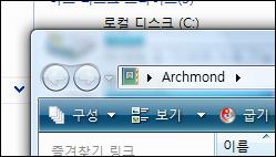 translucency_windows_vista_2