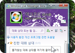 windows_live_wave3_86