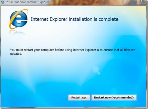 installer_ie8_4