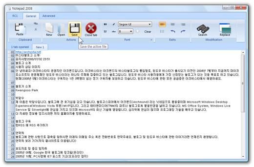 notepad_2008_ui2