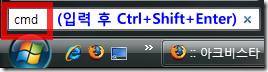 cmd_run_admin