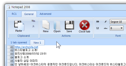notepad_2008_ui