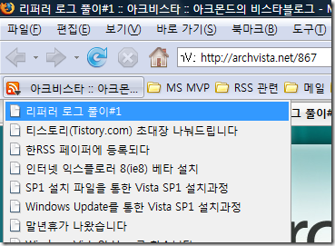 firefox_live_bookmark_function